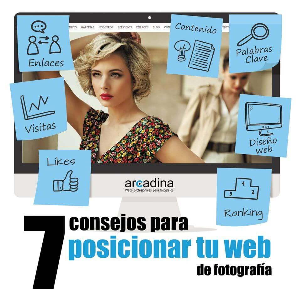 7Consejosposicionarweb
