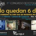 Arcadina colabora en el congreso para fotógrafos Granada Photo 2017