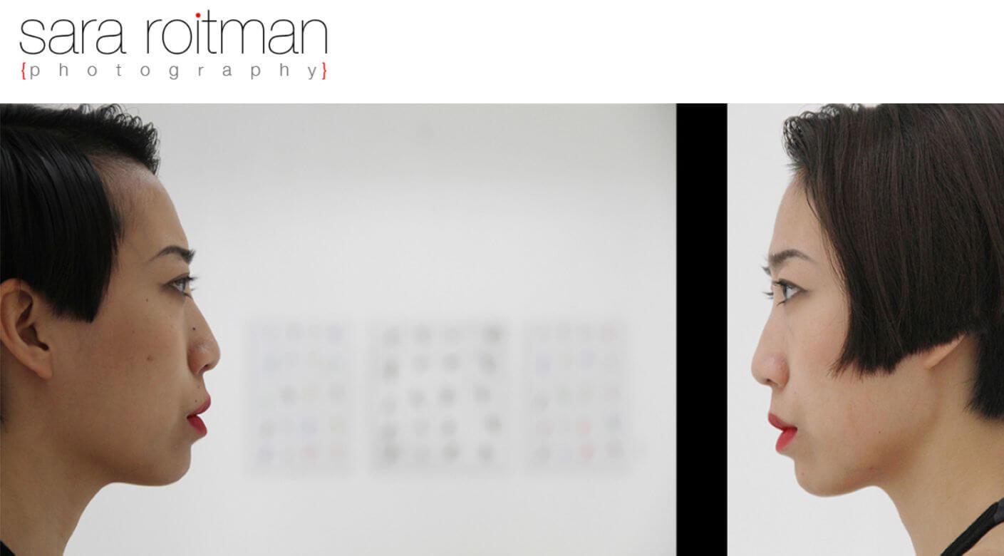Sara Roitman - Fotografía contemporánea y urbana